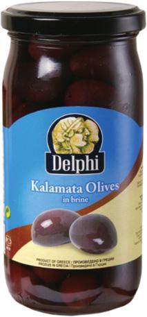 Натурални маслини Каламон